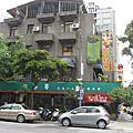 台北~私宅打邊爐精品火鍋餐廳~