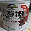 大蔓越莓乾|產品試吃︱美食王國