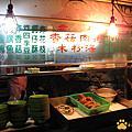 老店香菇肉粥|台北縣美食︱美食王國