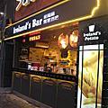 愛爾蘭瘋薯|台北市美食︱美食王國
