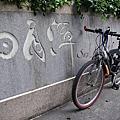 BikeMan VS 小黑