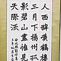 第2屆金篆獎1996年得獎作品