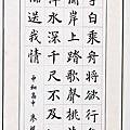 第3屆金篆獎1997年得獎作品