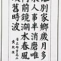 第5屆金篆獎1999年得獎作品