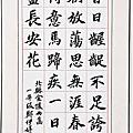 第7屆金篆獎2001年得獎作品