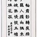 第8屆金篆獎2002年得獎作品
