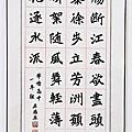 第9屆金篆獎2003年得獎作品