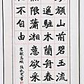 第10屆金篆獎2004年得獎作品