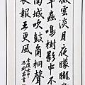 第11屆金篆獎2005年得獎作品