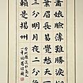 第12屆金篆獎2006年得獎作品