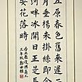 第16屆金篆獎2010年得獎作品