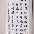 第20屆金篆獎2014年得獎作品