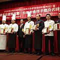 2010名廚評選