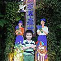 1030517~台中新社薰衣草森林