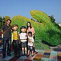 1030830~宜蘭幾米主題公園&丟丟噹森林廣場