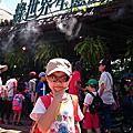1040516~YOYO春季旅遊-新竹綠世界生態農場