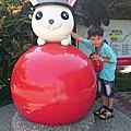 1040918~台中台灣氣球博物館