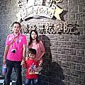1040919~彰化台灣優格餅乾學院