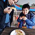 1071230~宜蘭甕窯雞&港邊社區窯烤披薩