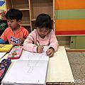 107.12.03~12.05主題課程活動