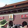08.2014 北京の第一小步
