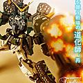 超新星 重武裝剛彈EW Super Nova03 Gundam Heavyarms Custom