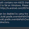 Android Studio 路徑錯誤