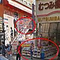 日本沖繩自助旅行