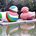 新竹麗池公園
