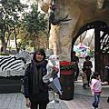 2月18日壽山動物園