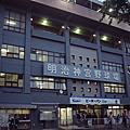 2006日本之旅--神宮球場