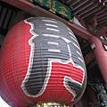 2009年春節日本自助行