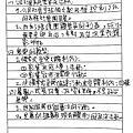 民政-小婉