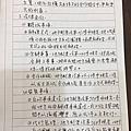 戶政三等成員-chien(倩)
