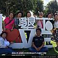 106.11.4台灣劉小姐8人墾丁2日遊