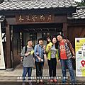 106.12.28上海屠小姐4人台南高雄1日遊
