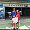 107.7.17香港潘小姐2大2小墾丁1日遊