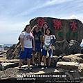 107.7.23台灣吳小姐4人墾丁2日遊