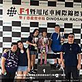 107.8.13香港劉小姐6人墾丁2日遊