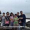 107.8.29香港郭小姐6人墾丁高雄2日遊