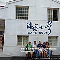 108.8.10香港周小姐5人墾丁台南5日