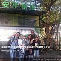 108.12.24香港黃小姐7人台南高雄2日包車