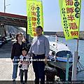 109.2.7江蘇陳先生2大1小墾丁包車1日