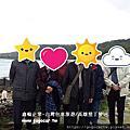 109.12.13陳小姐墾丁高雄3日包車