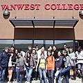 Van West College 商業管理Co-op實習文憑課程