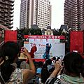 20110904台灣祭