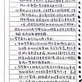 人事行政-Kejia Chang