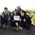 1021116~17【高山百岳】志佳陽大山