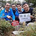 1030128【桃園復興】塔曼山、拉拉山