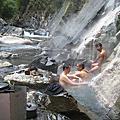 1060120【桃園復興】四稜溫泉